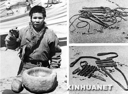 Слева: раб, которому хозяин за провинность выколол глаза. Справа: орудия наказания рабов.