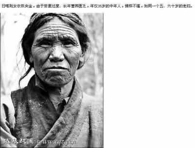 Этой рабыне всего 35 лет.